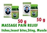 Barleria lupulina Thai Herbal Spa Balm Relief Muscular Pain Aches 2 x 50 G.+Free Shipping World Wide